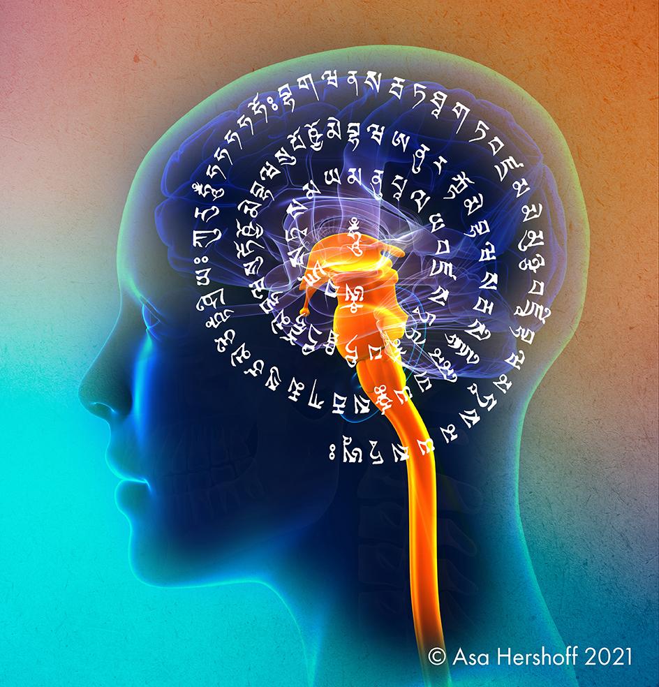 Mantra Head